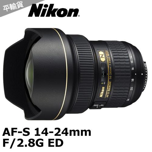 Nikon AF~S 14~24mm F2.8G ED ^(平行輸入^)