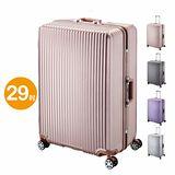 【AOU】29吋 魅力之旅 行李箱鏡面防刮 金屬拉絲旅行箱 鋁框箱(四色可選90-030A)
