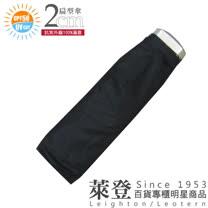萊登扁型輕便手開三折傘(黑)-口袋傘