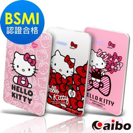 【Hello Kitty】甜蜜元氣 12000 Plus 極致輕薄行動電源