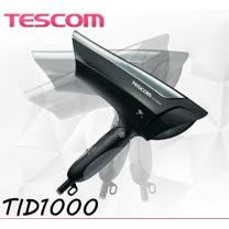 TESCOM TID1000TW TID1000 奈米負離子大風量吹風機 黑色 時尚造型 公司貨