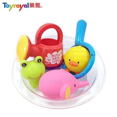 日本《樂雅 Toyroyal》洗澡玩具-澆水器洗澡組