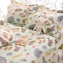OLIVIA 《 動物樂園 綠 》 雙人全鋪棉床包冬夏兩用被套四件組 歐枕