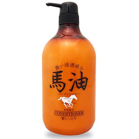 日本馬油高保濕潤髮乳1000ml