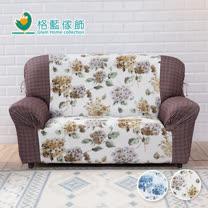 【格藍傢飾】京都花寺彈性沙發套3人座(2色可選)