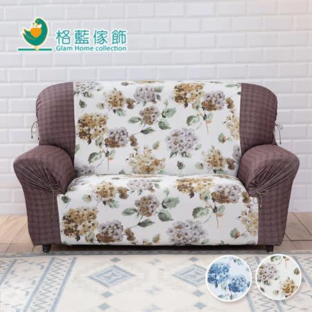 【格藍傢飾】京都花寺彈性沙發套1+2+3人座(2色可選)