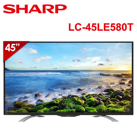 SHARP夏普 45吋FHD智慧聯網液晶電視 LC-45LE580T