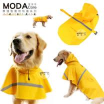 【摩達客寵物】<br> 大狗透氣防水雨衣(黃色/反光條)