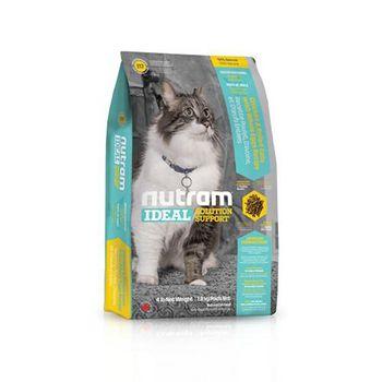 Nutram 紐頓 專業理想系列-I17室內貓化毛貓雞肉燕麥 1公斤 X 1包