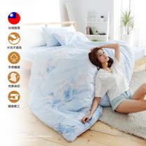 雲絲絨【花樣湖岸-藍】雙人五件式兩用被床罩組
