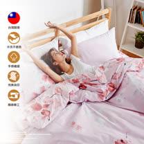 雲絲絨【花樣湖岸-粉】雙人五件式兩用被床罩組