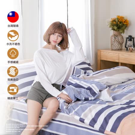 雲絲絨【春澄午後】雙人五件式兩用被床罩組