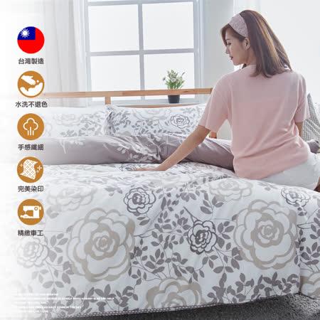 雲絲絨【幽夢舞夕】雙人五件式兩用被床罩組