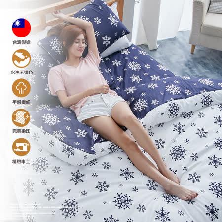 雲絲絨【冬季微風】雙人加大五件式兩用被床罩組