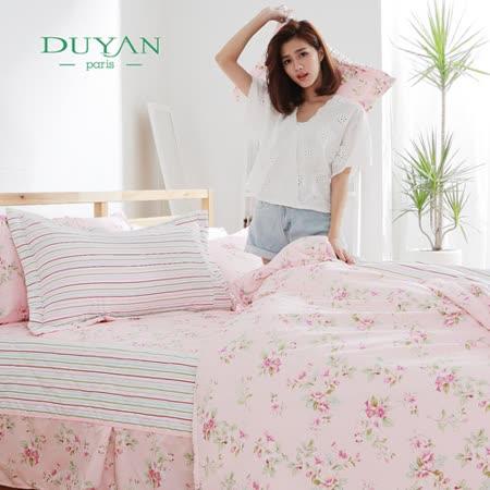 DUYAN《丰姿花紗》雙人八件式舖棉兩用被床罩組