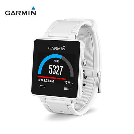 Garmin  Vivoactive GPS 智慧運動錶(白)
