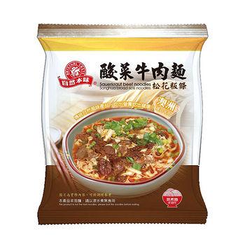 自然本味酸菜牛肉麵190g