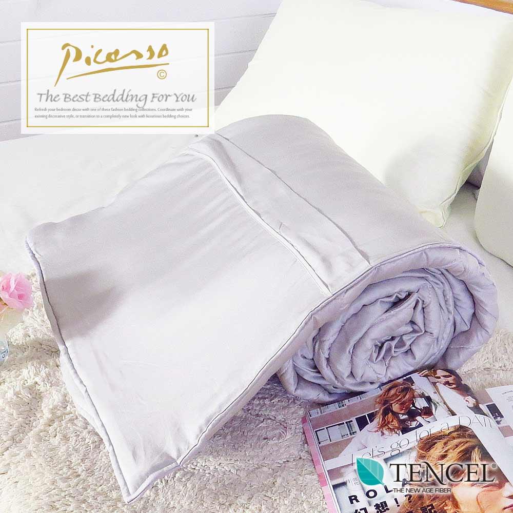 專櫃品牌 Picasso 300織 頂級天絲 鋪棉四季涼被