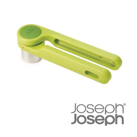 Joseph Joseph英國創意餐廚★大蒜磨粒好棒棒★