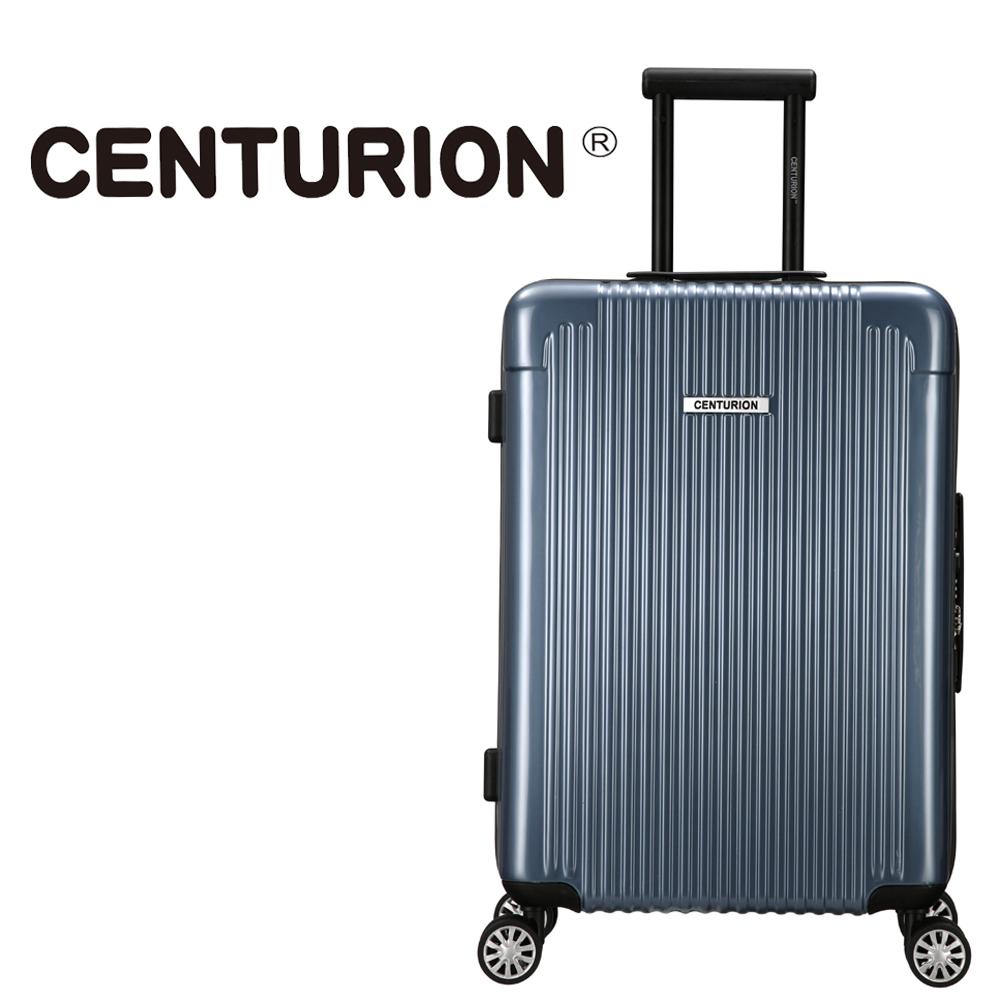 【CENTURION】美國百夫長29吋行李箱-夏威夷HNL(拉鍊箱/空姐箱)