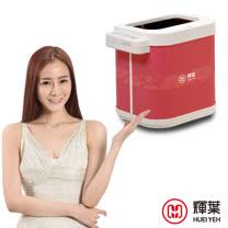 輝葉 遠紅外線保健熱足機(送毛毯+按摩器)