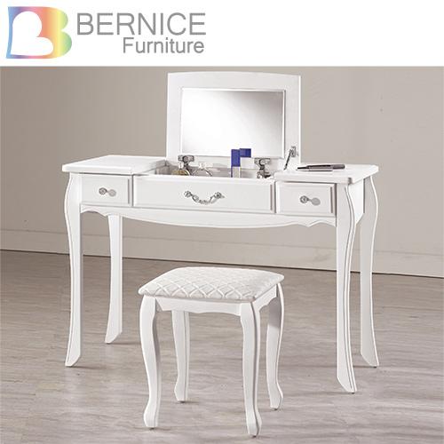 Bernice~朵麗3.5尺純白掀式化妝桌鏡台^(贈化妝椅^)