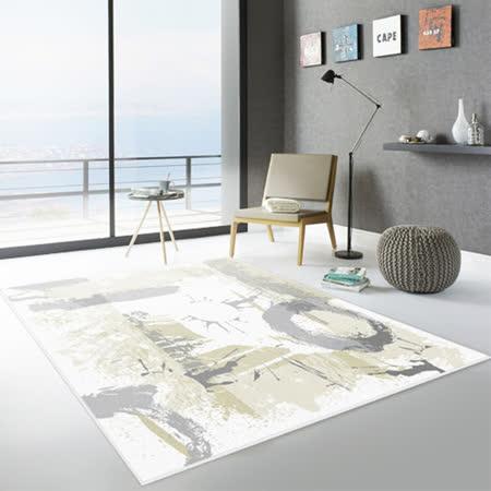 范登伯格 德納以色列製抽象意境地毯-曙光-165x235cm