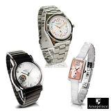【Arseprince】璀璨浪漫時尚腕錶(任選)