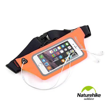 Naturehike反光防水可透視貼身路跑運動腰包 手機包 亮橙