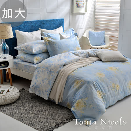 【Tonia Nicole東妮寢飾】芳庭花韻精梳棉兩用被床包組(加大)
