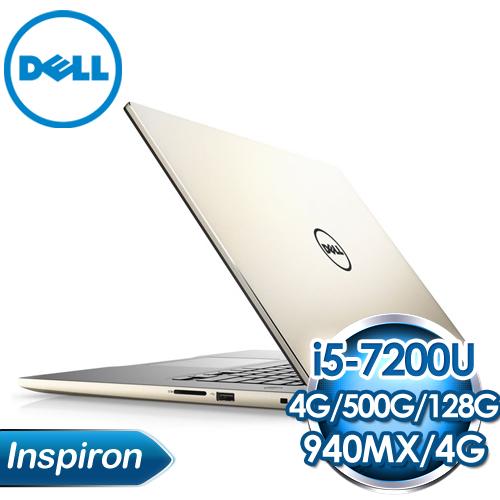 DELL 戴爾 Inspiron 15-7560-R2548GTW 筆記型電腦