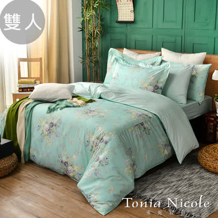 【Tonia Nicole東妮寢飾】綠庭香頌精梳棉兩用被床包組(雙人)