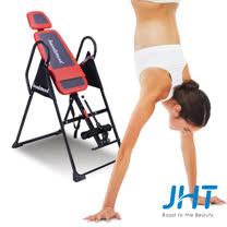 JHT 人體工學倒立機(Z型支架增強款)