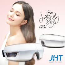JHT VR睛放鬆眼部按摩器-限量金(支援MP3下載)