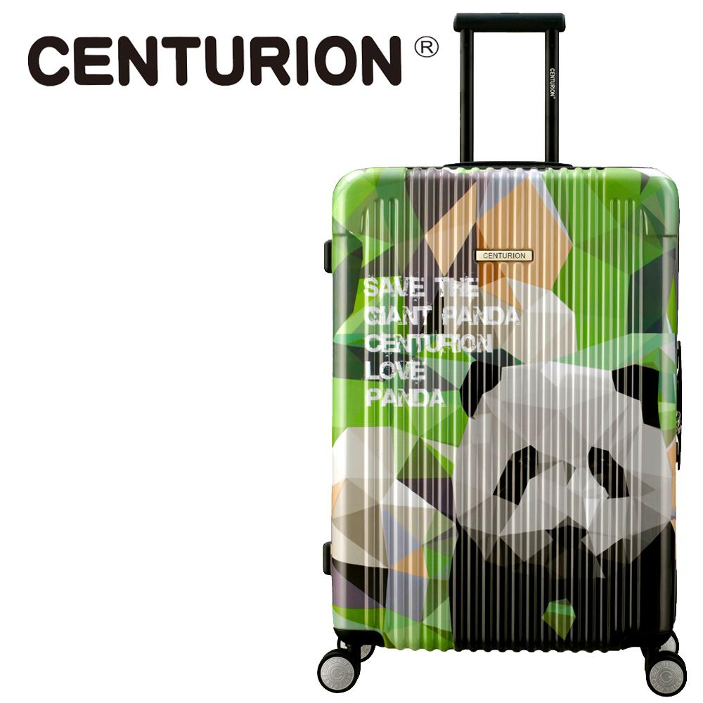 【CENTURION】美國百夫長動物保護系列26吋行李箱-熊貓保護C81(拉鍊箱/空姐箱)