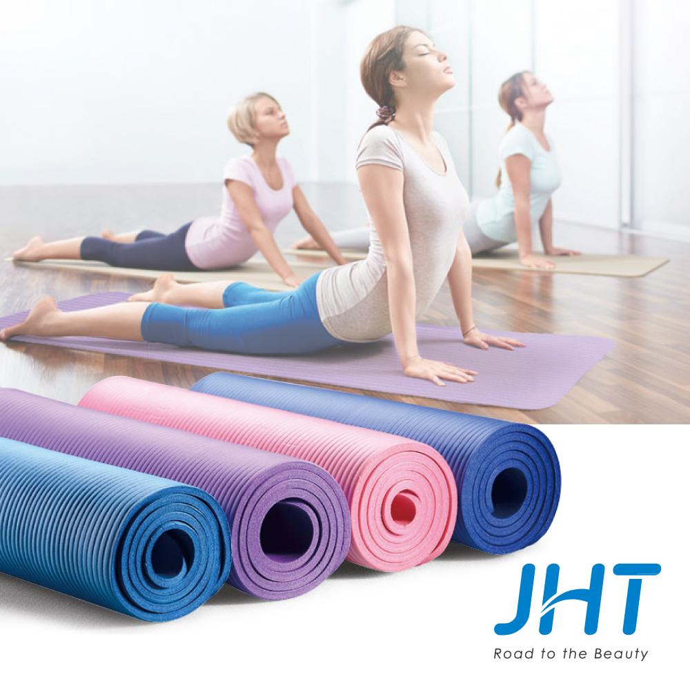 JHT NBR無毒環保瑜珈墊(10mm加厚款)