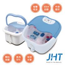 JHT 中桶高級泡腳機(微電腦恆溫控制)