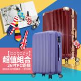 【Bogazy】超值組合 26吋PC鋁框(買就送20吋行李箱+行李吊牌)