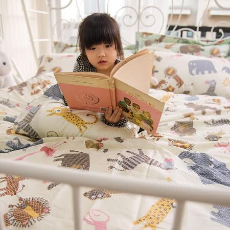 OLIVIA 《動物樂園 黃》 加大雙人床包被套四件組