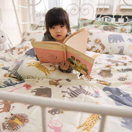OLIVIA 《 動物樂園 黃 》 特大雙人床包被套四件組