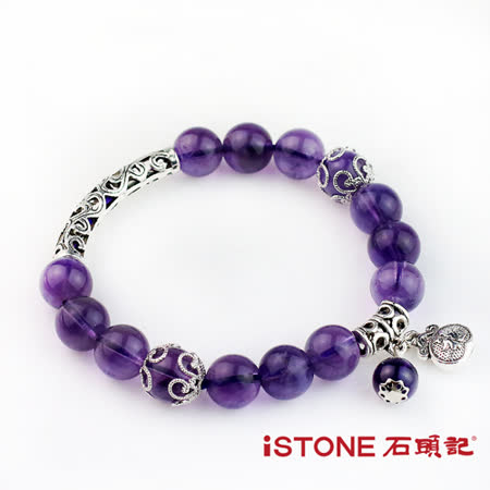 石頭記福氣轉運珠手鍊-貴人紫水晶