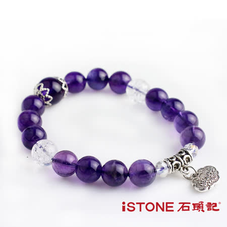 石頭記富貴轉運珠手鍊-貴人紫水晶
