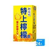 御茶園特上檸檬茶TP250*24