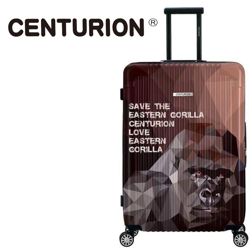 【CENTURION】美國百夫長動物保護系列26吋行李箱-東部大猩猩C77(拉鍊箱/空姐箱)