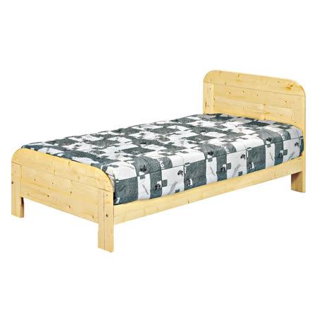 日式3.5尺松木實木單人床架