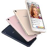 ASUS ZenFone Live ZB501KL (2G/16G) 5吋美顏直播智慧型手機 - 送USB隨行燈+附贈桌上型隨身腳架