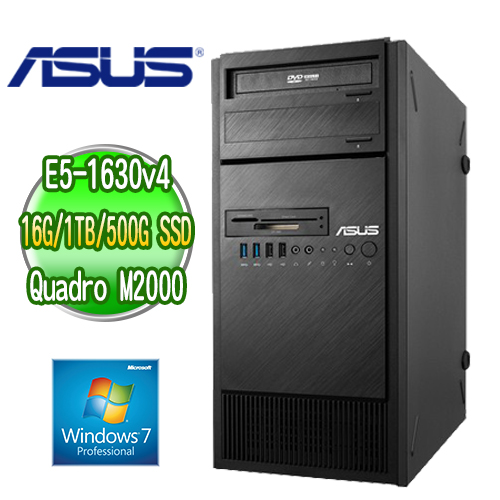 ASUS 華碩 WS860T 高階繪圖工作站 ( E5-1630v4 16G M.2 500GB SSD+1TB  Quadro M2000繪圖卡 WIN7專業版)