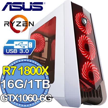 華碩X370平台【密刃使徒】AMD Ryzen八核 GTX1060-6G獨顯 1TB燒錄電腦