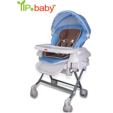 YIP-baby SR11909 電動餐搖椅(藍色/咖啡色)