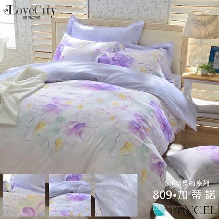 【Love City寢城之戀】台灣製造 賽瑞絲吸濕排汗床包組-雙人加大(加蒂諾)
